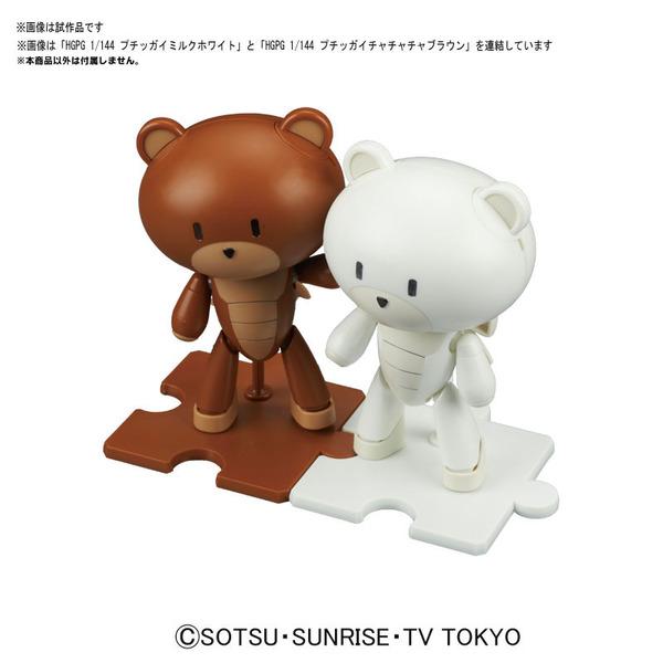 TOY-GDM-3002_02