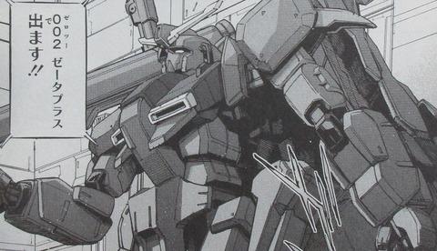 機動戦士ガンダムNT 4巻 感想 25