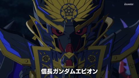 SDガンダムワールドヒーローズ 第8話 感想 ネタバレ 43