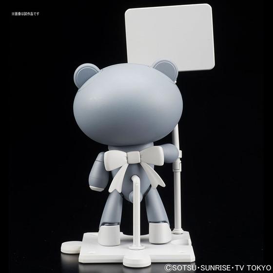 TOY-GDM-3280_03