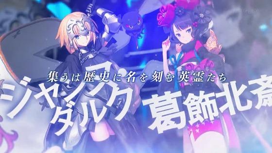 Fate Project 大晦日TVスペシャル2019 感想 00002