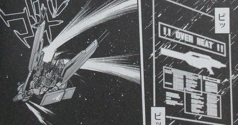 ガンダム ジョニー・ライデンの帰還 16巻 感想 053
