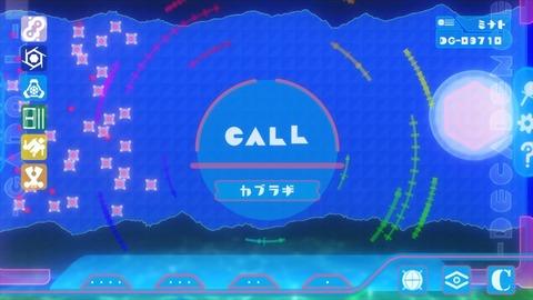 デカダンス 第3話 感想 01057