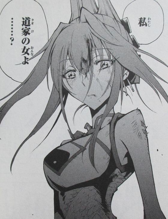シャーマンキング レッドクリムゾン 1巻 感想 00071