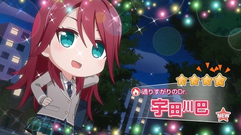 BanG Dream!ガルパピコ大盛 第10話 感想 00086
