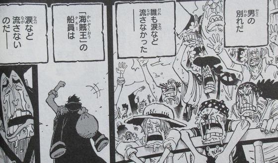 ONE PIECE 96巻 感想 00043