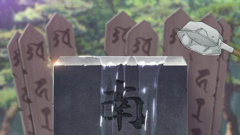SSSS.DYNAZENON 第11話 感想 ネタバレ 0664