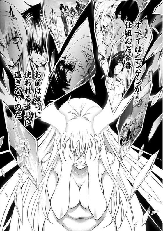 ダーリン・イン・ザ・フランキス 8巻 最終回 感想 00023