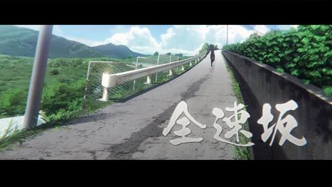 神様になった日 第2話 感想 0978