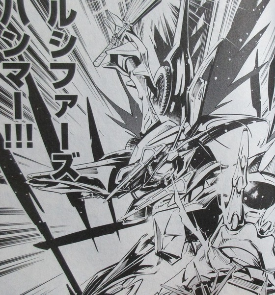 SHAMAN KING THE SUPER STAR 3巻 感想 00025