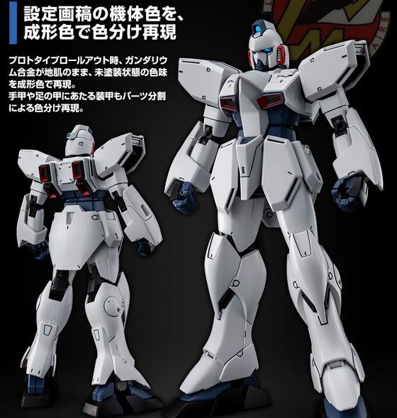 20191011_re_gunez_prototype_03