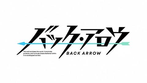 バック・アロウ 第1話 感想 01