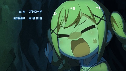 BanG Dream!ガルパピコ大盛 第26話 感想 004