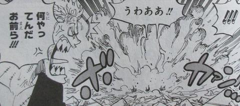 ONE PIECE 99巻 感想 ネタバレ 56