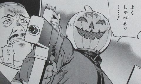 機動戦士ガンダム 閃光のハサウェイ 1巻 感想 ネタバレ 53