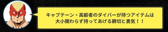 id3 00005