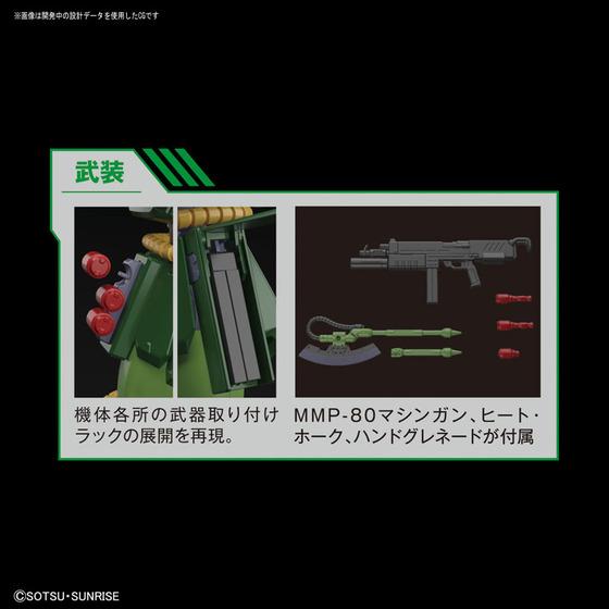 TOY-GDM-4108_06