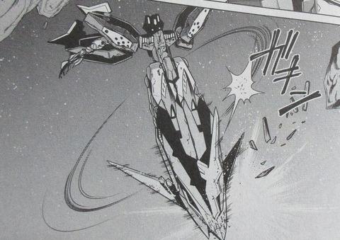 機動戦士ガンダムF90FF 4巻 感想 ネタバレ 35