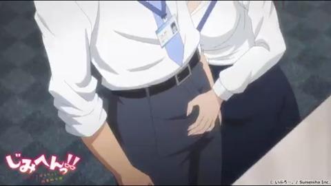じみへんっ!! 第6話 感想 198