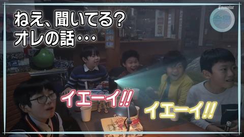 ガンダムビルドリアル 第1話 感想 ネタバレ 095