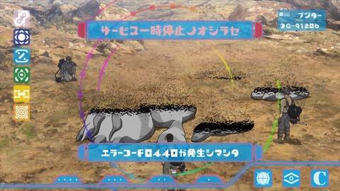 デカダンス 第10話 感想 00176