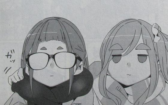ゆるキャン 9巻 感想 00085