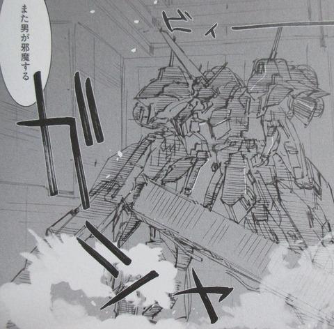 A.O.Z RE-BOOT ガンダム・インレ 6巻 感想