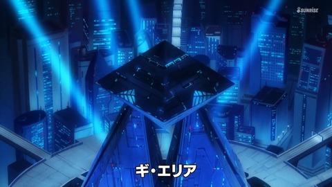 SDガンダムワールドヒーローズ 第12話 感想 011