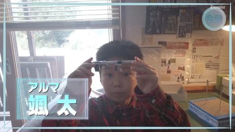 ガンダムビルドリアル 第1話 感想 ネタバレ 115