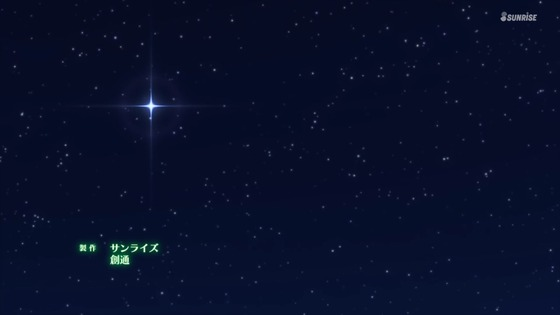 ガンダムビルドダイバーズReRISE 16話 感想 00954