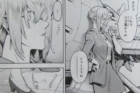 ガンダム0083 REBELLION 16巻 最終回 感想 78
