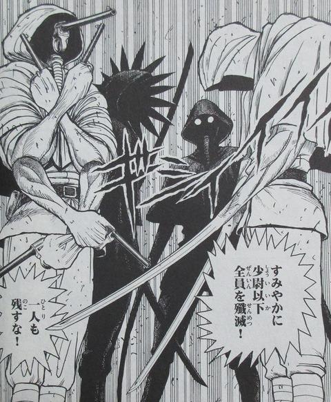 双亡亭壊すべし 18巻 感想 00039