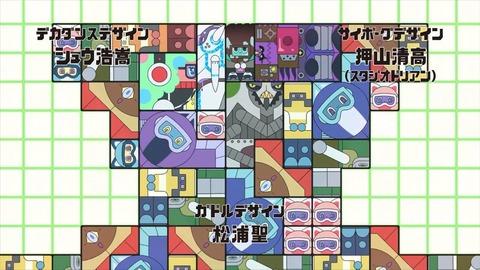 デカダンス 第2話 感想 00156