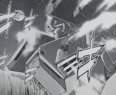 プロト・スタークジェガン 42