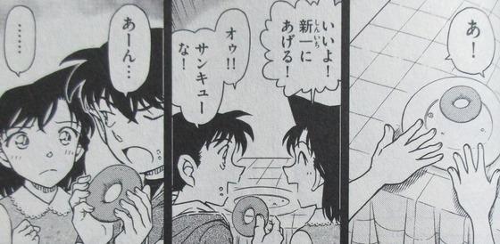 名探偵コナン 98巻 感想 00034