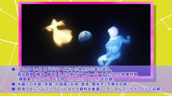 ガンダムビルドダイバーズReRISE 16話 感想 00059