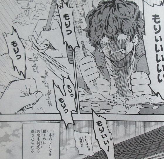 ヨシノズイカラ 3巻 最終回 感想 00053