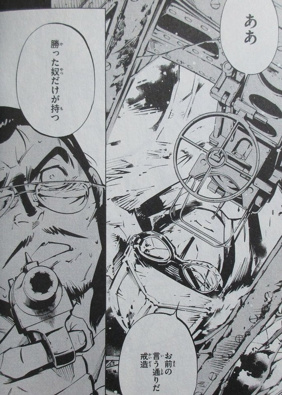 SHAMAN KING THE SUPER STAR 3巻 感想 00033