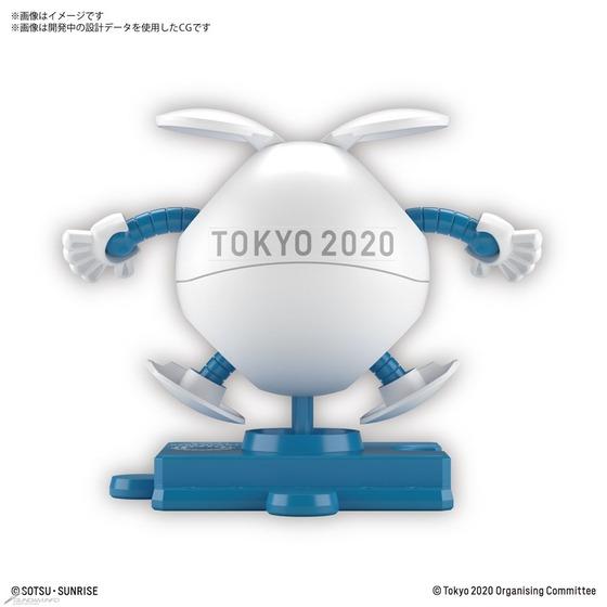 HARO_Olympic_02