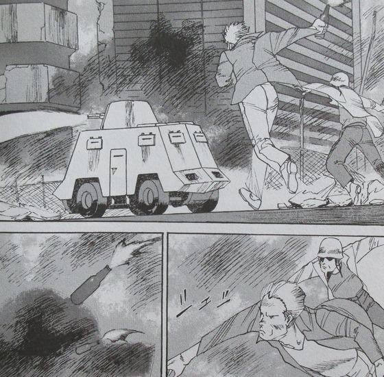 ガンダム MS戦記REBOOT 3巻 感想 最終回 00038