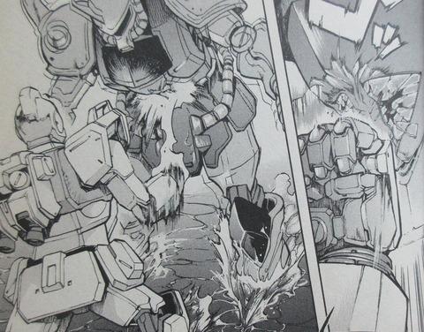 機動戦士ガンダム戦記 Lost War Chronicles 1巻 感想 24