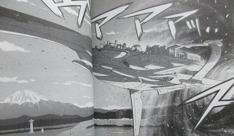 UQ HOLDER! 25巻 感想 74