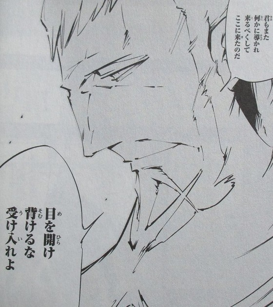 SHAMAN KING THE SUPER STAR 3巻 感想 00017