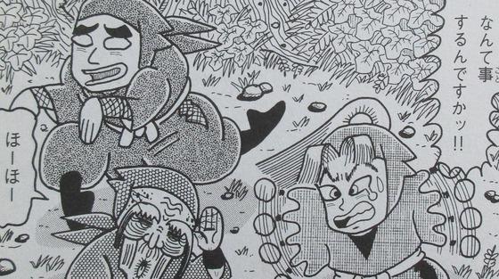 落第忍者乱太郎 65巻 感想【最終回】00032