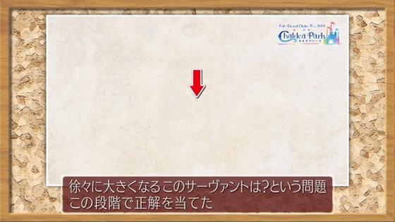 Fate Project 大晦日TVスペシャル2019 感想 01738