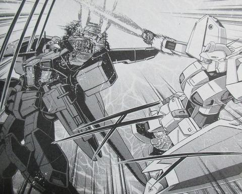 機動戦士ガンダムF90FF 3巻 感想
