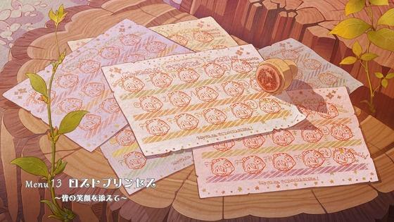 プリンセスコネクトReDive 第12話 感想 01510