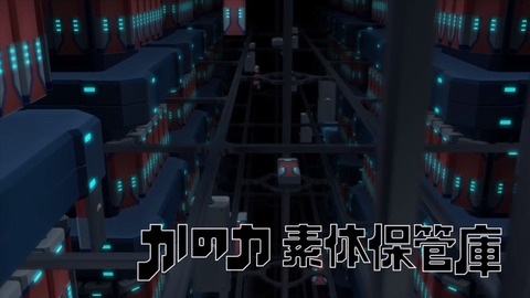 デカダンス 第8話 感想 00338