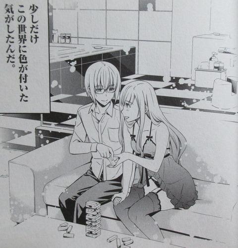 君 死ニタマフ事ナカレ 10巻 最終回 感想 53