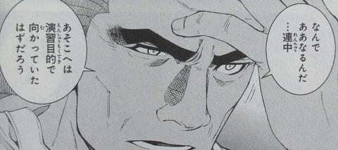ガンダム ジョニー・ライデンの帰還 16巻 感想 045